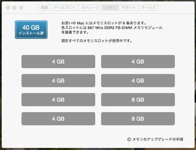 40GB.jpg