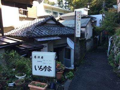 hakone_001.JPG