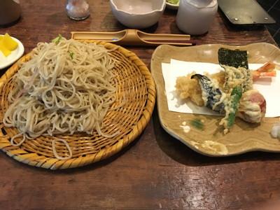 tsumura1.jpg