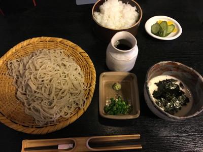 tsumura3.jpg